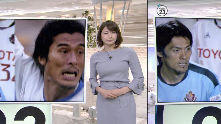 2019年01月08日宇内梨沙の画像09枚目