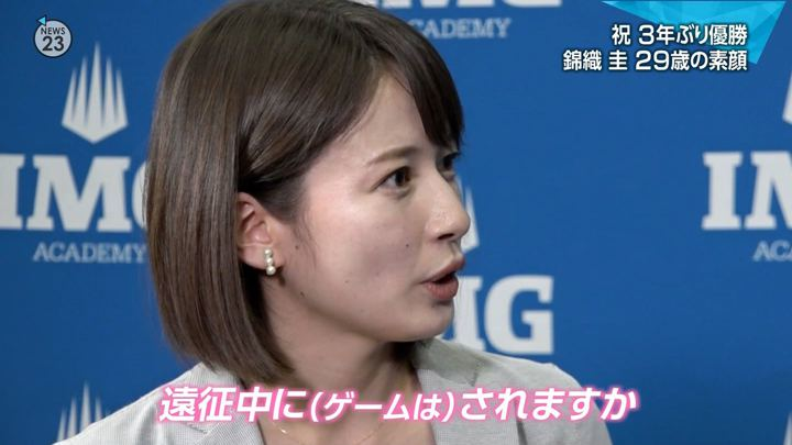 2019年01月09日宇内梨沙の画像15枚目