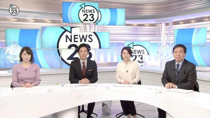2019年01月10日宇内梨沙の画像01枚目