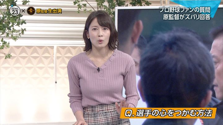 2019年01月10日宇内梨沙の画像09枚目