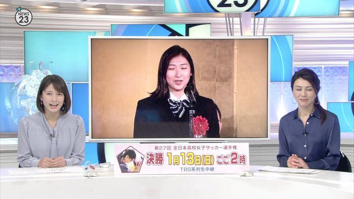 2019年01月11日宇内梨沙の画像02枚目