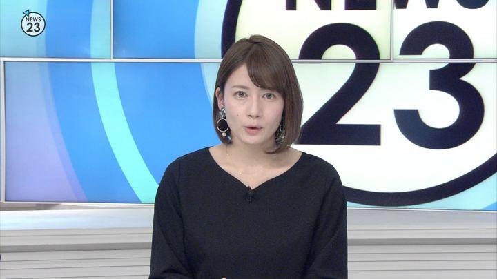 2019年01月25日宇内梨沙の画像13枚目