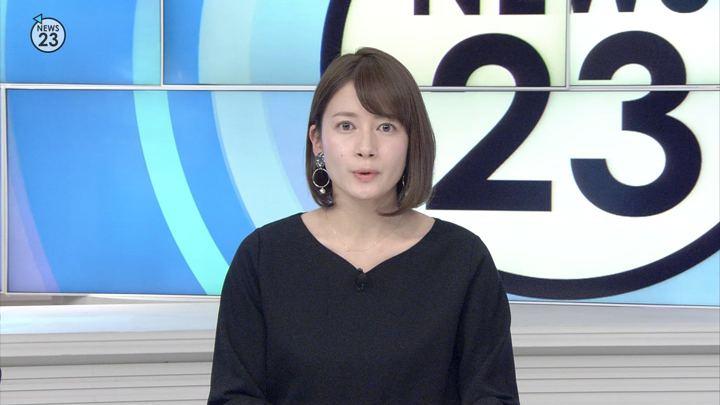 2019年01月25日宇内梨沙の画像14枚目