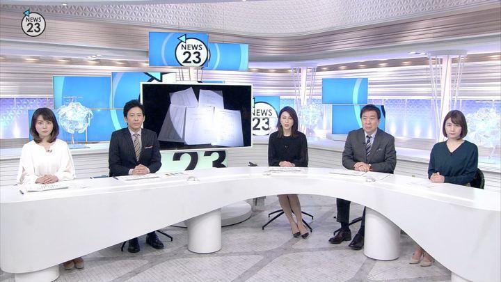 2019年01月29日宇内梨沙の画像01枚目