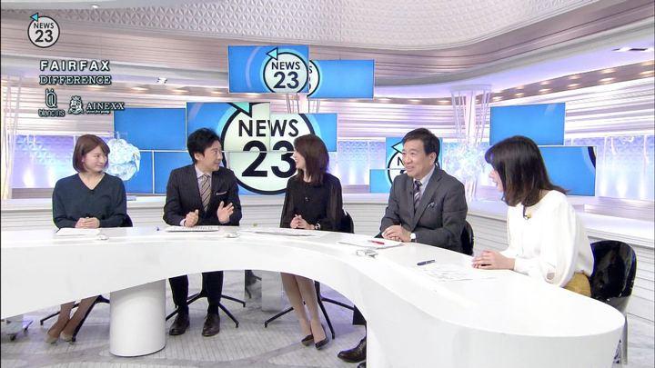 2019年01月29日宇内梨沙の画像05枚目