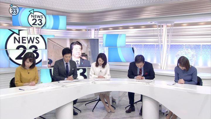 2019年01月30日宇内梨沙の画像02枚目