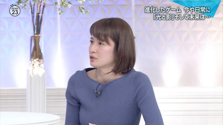 2019年01月30日宇内梨沙の画像04枚目