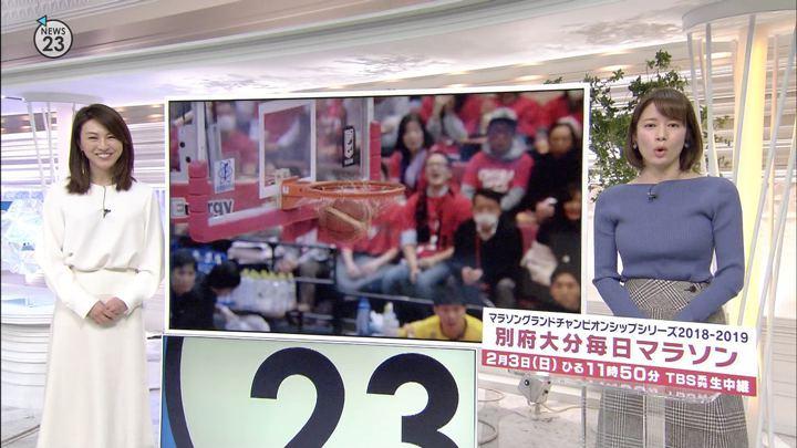 2019年01月30日宇内梨沙の画像17枚目