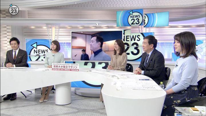 2019年01月31日宇内梨沙の画像06枚目