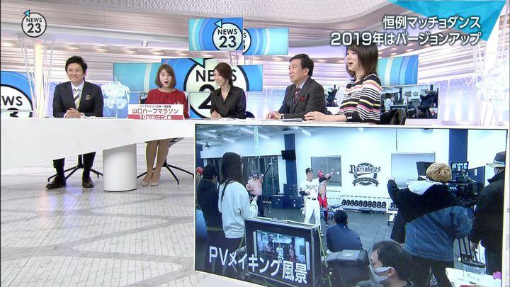 2019年02月07日宇内梨沙の画像11枚目