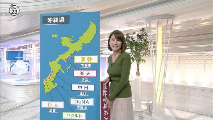 宇内梨沙 NEWS23 (2019年02月13日放送 19枚)