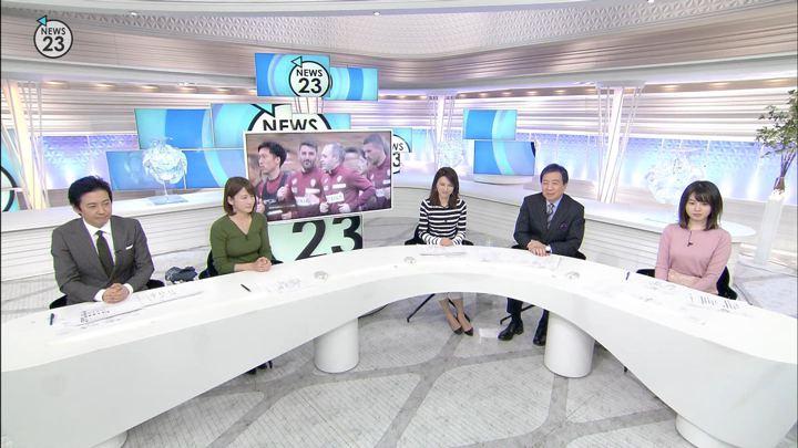 2019年02月13日宇内梨沙の画像13枚目