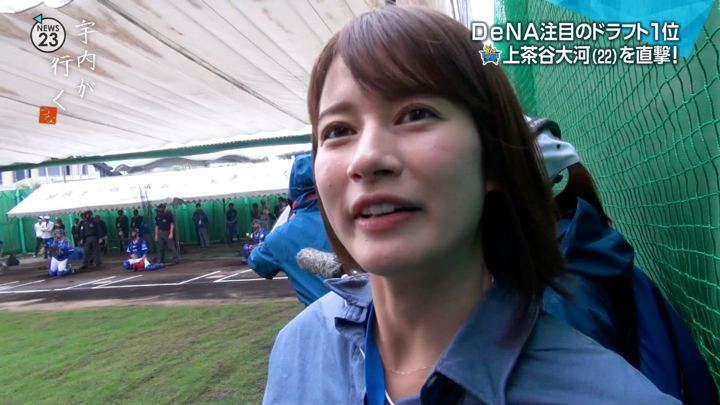宇内梨沙 NEWS23 (2019年02月15日放送 25枚)