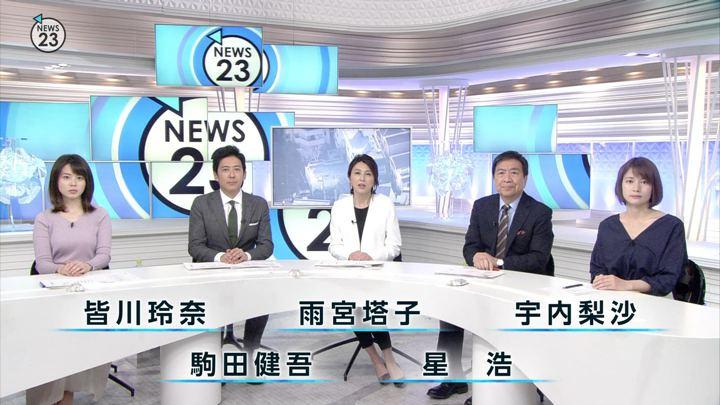 2019年02月25日宇内梨沙の画像01枚目
