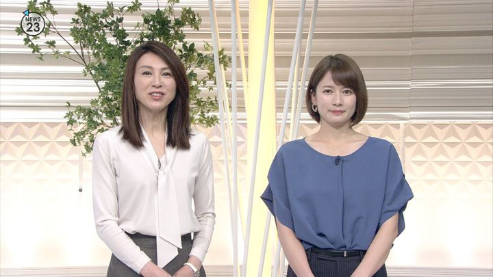 2019年02月28日宇内梨沙の画像02枚目