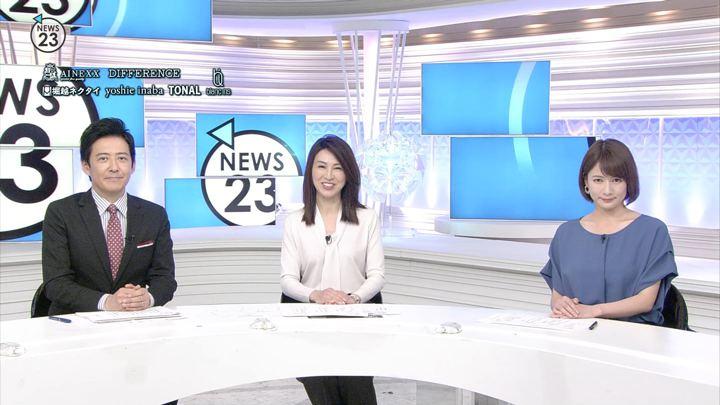 2019年02月28日宇内梨沙の画像11枚目