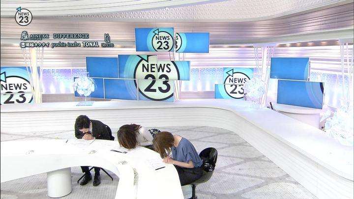 2019年02月28日宇内梨沙の画像12枚目