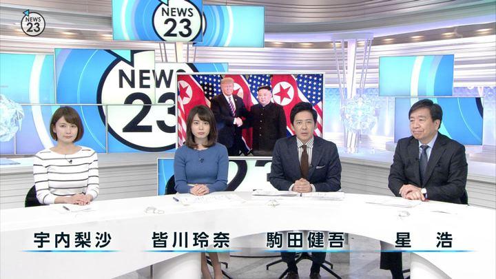 2019年03月01日宇内梨沙の画像01枚目