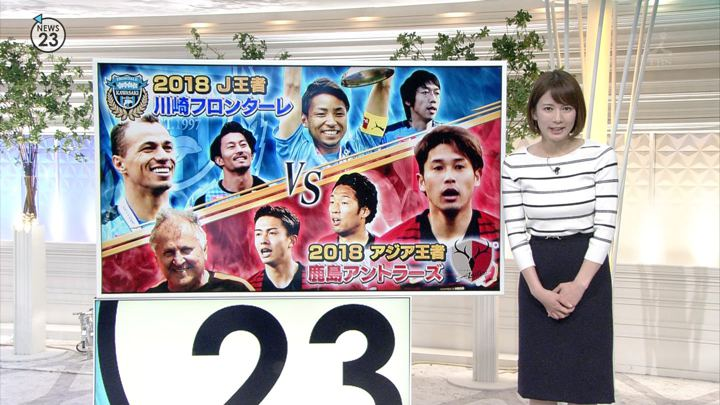 2019年03月01日宇内梨沙の画像04枚目