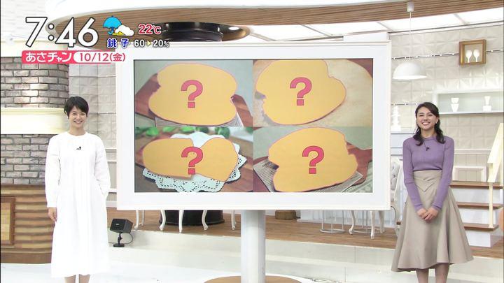 2018年10月12日山形純菜の画像15枚目