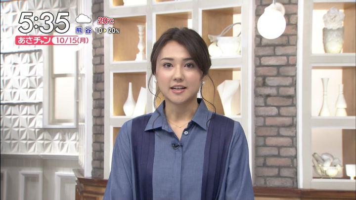 2018年10月15日山形純菜の画像02枚目