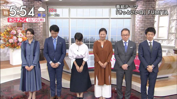 2018年10月15日山形純菜の画像09枚目