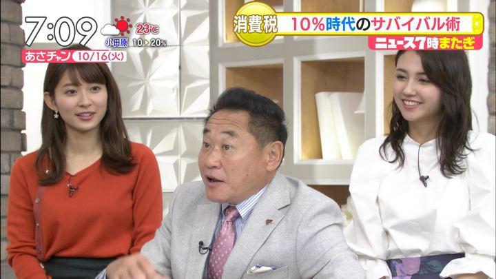 2018年10月16日山形純菜の画像07枚目