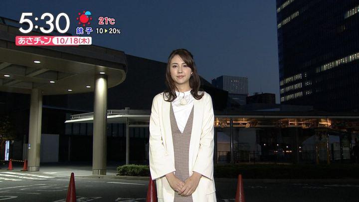2018年10月18日山形純菜の画像01枚目