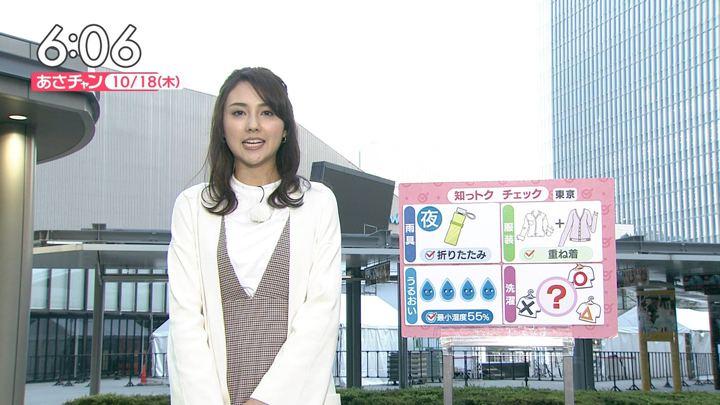 2018年10月18日山形純菜の画像04枚目