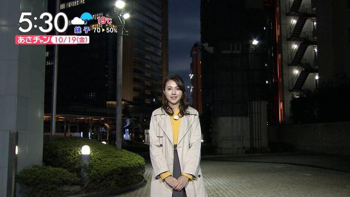 2018年10月19日山形純菜の画像01枚目
