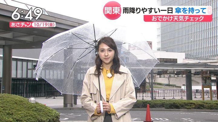2018年10月19日山形純菜の画像09枚目