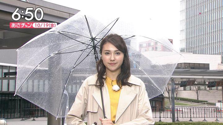 2018年10月19日山形純菜の画像10枚目