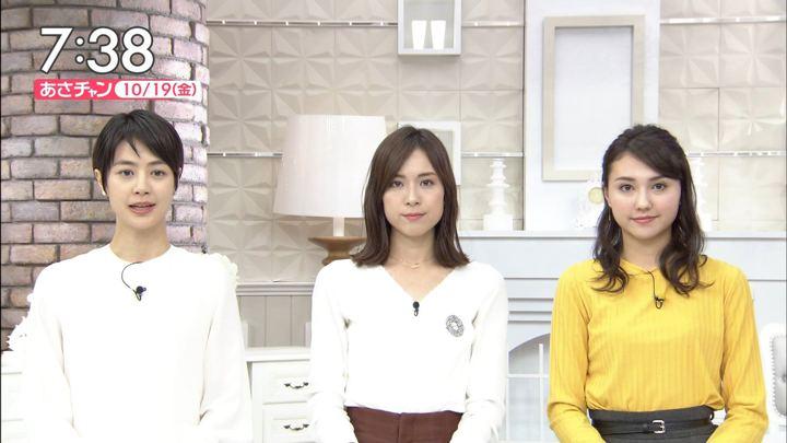 2018年10月19日山形純菜の画像13枚目