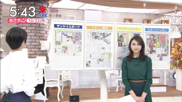 2018年10月22日山形純菜の画像01枚目