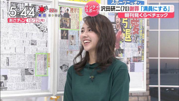 山形純菜 あさチャン! (2018年10月22日放送 16枚)