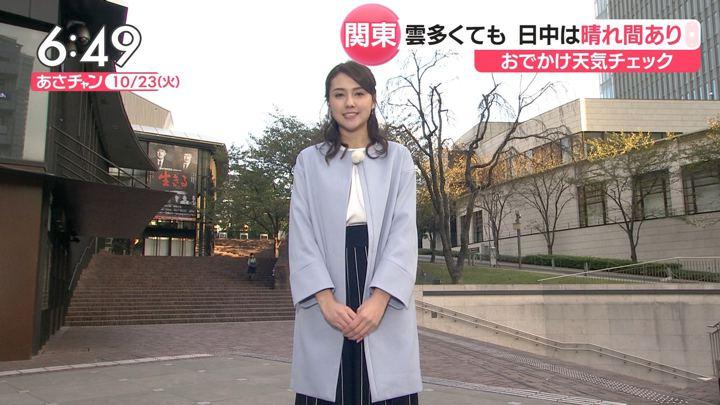 2018年10月23日山形純菜の画像09枚目