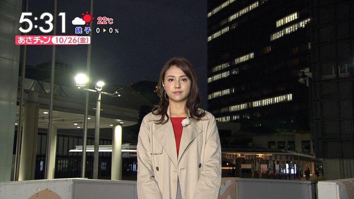 2018年10月26日山形純菜の画像01枚目