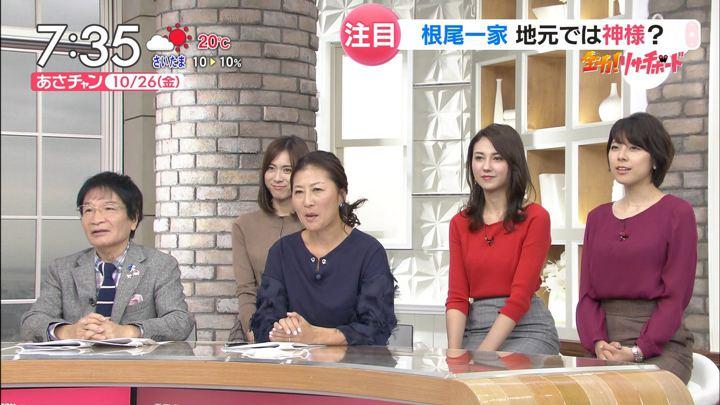 2018年10月26日山形純菜の画像09枚目