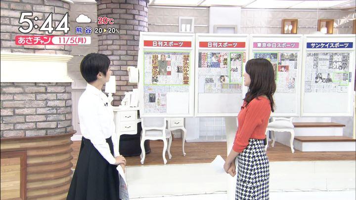 2018年11月05日山形純菜の画像02枚目