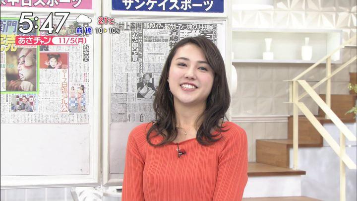 2018年11月05日山形純菜の画像05枚目