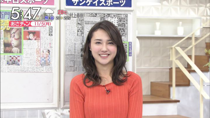 2018年11月05日山形純菜の画像07枚目