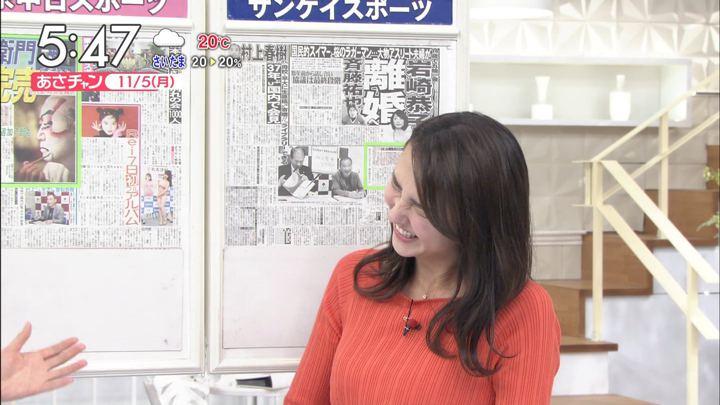 2018年11月05日山形純菜の画像09枚目