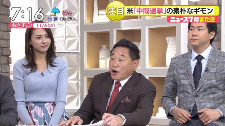2018年11月06日山形純菜の画像09枚目