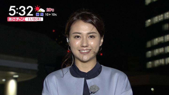 2018年11月08日山形純菜の画像03枚目