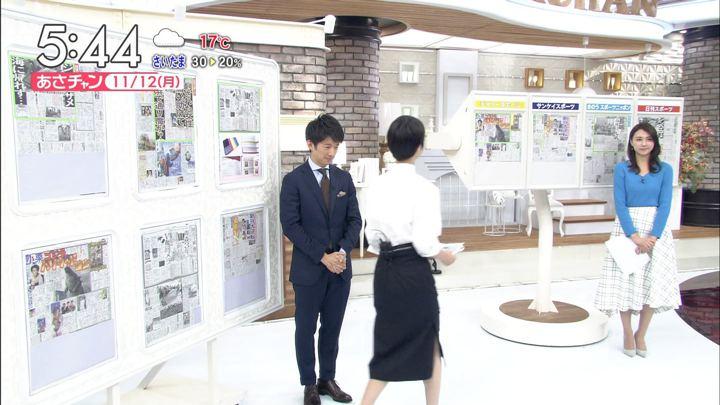 2018年11月12日山形純菜の画像01枚目