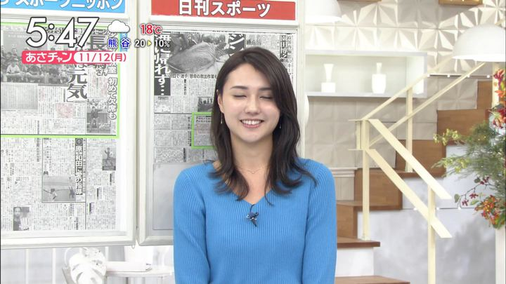 2018年11月12日山形純菜の画像07枚目
