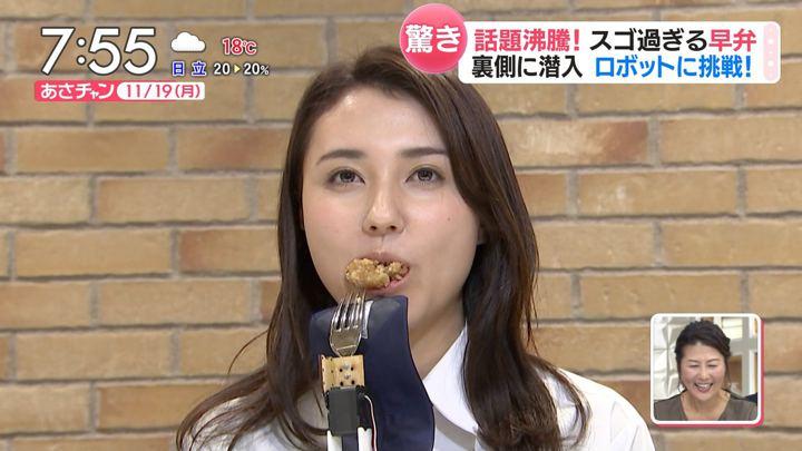 山形純菜 あさチャン! (2018年11月19日放送 33枚)