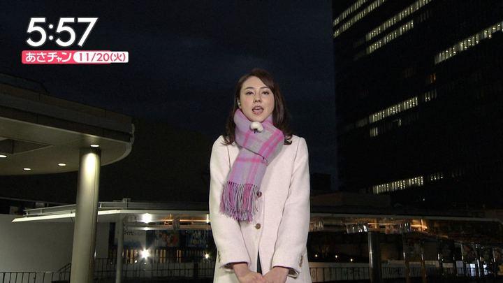 2018年11月20日山形純菜の画像03枚目