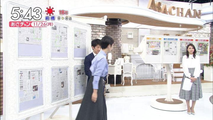 2018年11月26日山形純菜の画像01枚目
