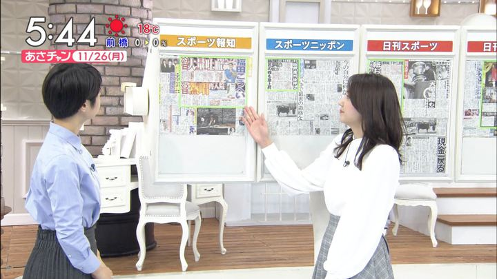 2018年11月26日山形純菜の画像03枚目